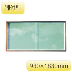 屋外掲示板 AC−36T(脚付型) シルバーアルミ製 341021