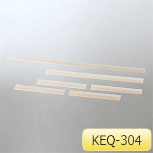 転倒防止 KEQ−304 344003