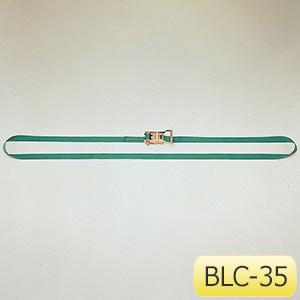 ボンベ締ベルト ベルロック BLC−35 35mm×5m 351002