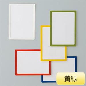 ポケットパッド PDA−4YG 365045