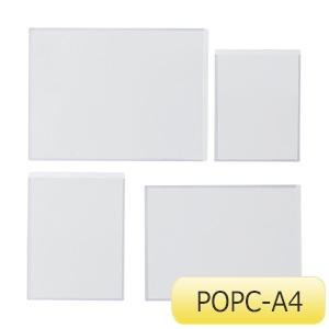 貼れるカードケース POPC−A4 365052