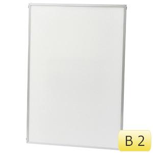 ポスターパネル BC−B2 低反射+UVブロックあり 365092