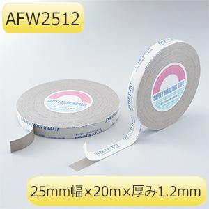 強力接着両面テープ AFW2512 372002