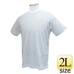熱中対策 涼感 ワークTシャツ ホワイト 2L 375240
