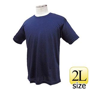 熱中対策 涼感 ワークTシャツ ネイビー 2L 375243