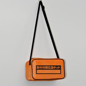 熱中対策応急キット 収納バッグ(単品) 375611
