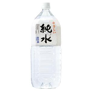 純水 2L×6本 375633