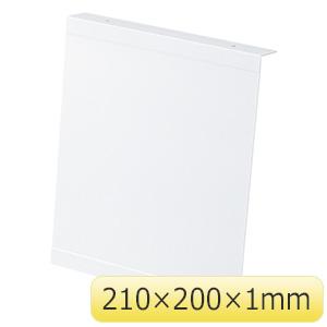 高輝度蓄光避難誘導標識専用プレート 377003 TAP2020 天井用L型