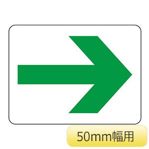高輝度畜光テープ用 補助ステッカー(壁面用) SWP−3 378003