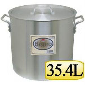 アルミ寸胴 (35.4L) 380119