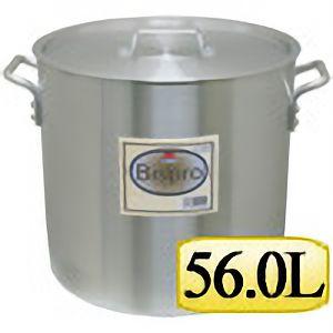 アルミ寸胴 (56.0L) 380120