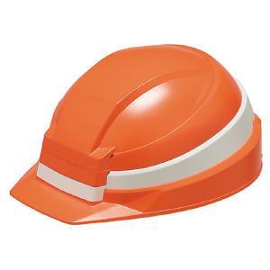 防災用ヘルメットIZANO オレンジ/ホワイトライン 380226