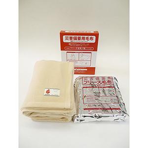 備蓄用毛布 コンパクトタイプ 380254