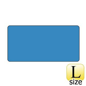 JIS配管識別明示ステッカー HY−200 L 381200