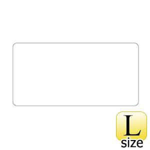 JIS配管識別明示ステッカー HY−500 L 381500