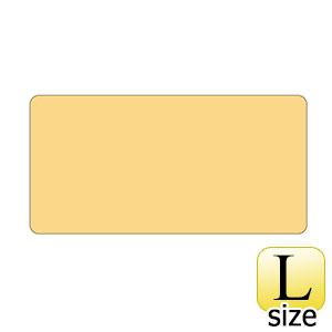 JIS配管識別明示ステッカー HY−700 L 381700
