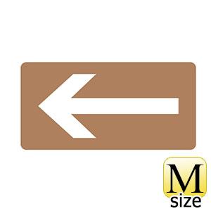 JIS配管識別明示ステッカー HY−313 M ← 382313