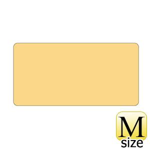 JIS配管識別明示ステッカー HY−700 M 382700