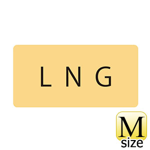 JIS配管識別明示ステッカー HY−726 M LNG 382726