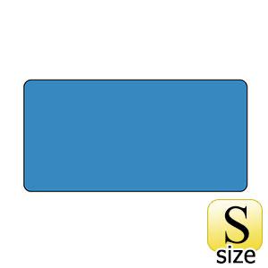 JIS配管識別明示ステッカー HY−200 S 383200