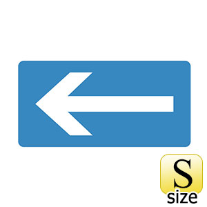 JIS配管識別明示ステッカー HY−230 S ← 383230
