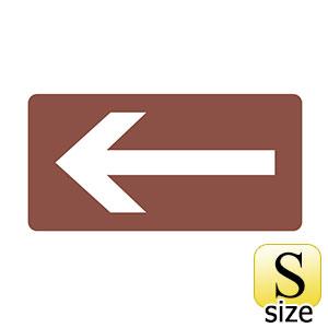 JIS配管識別明示ステッカー HY−411 S ← 383411