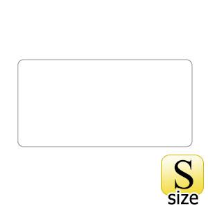 JIS配管識別明示ステッカー HY−500 S 383500