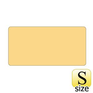 JIS配管識別明示ステッカー HY−700 S 383700