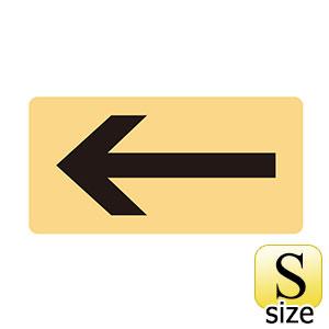 JIS配管識別明示ステッカー HY−724 S ← 383724