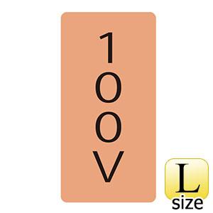 JIS配管識別明示ステッカー HT−102 L 100V 384102