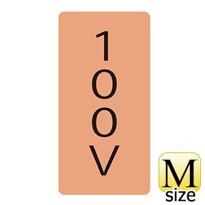 JIS配管識別明示ステッカー HT−102 M 100V 385102