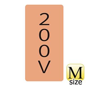 JIS配管識別明示ステッカー HT−104 M 200V 385104