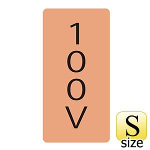 JIS配管識別明示ステッカー HT−102 S 100V 386102