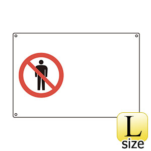 JIS安全標識 JA−120L 391120