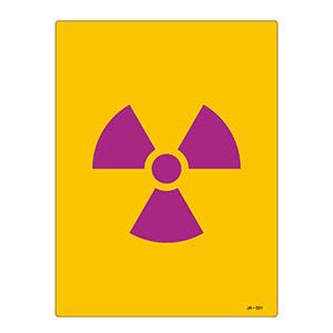 JIS放射能標識 JA−501 392501