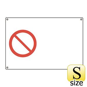 JIS安全標識 JA−125S 393125