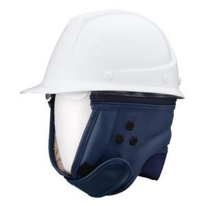 ヘルメット取付用防寒具 ウインドガード (紺) 377−67A
