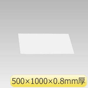 白無地マグネット 892−021 500mm×1m