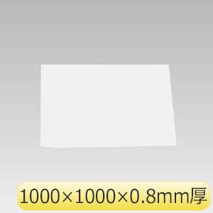 白無地マグネット 892−011 1m×1m