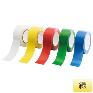 ラインテープ 863−384A 緑 50mm幅×33m巻