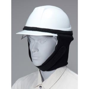 ヘルメット用防寒ウォーマー WT−426