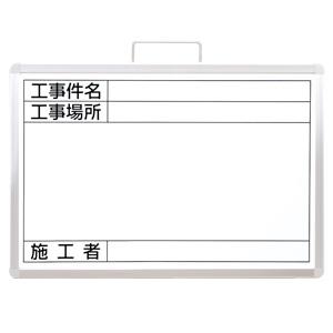撮影用黒板 373−19A 小サイズ ホワイトボード