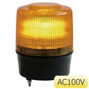 LED回転灯120 882−991YE 黄 100V