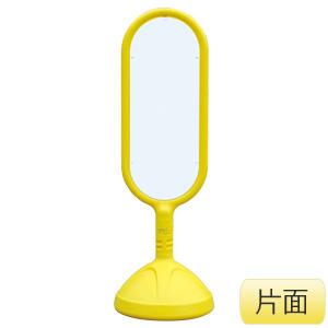 サインキュート�U 888−801BYE 黄 片面表示 白無地