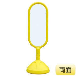 サインキュート�U 888−802BYE 黄 両面表示 白無地