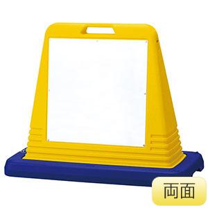 サインキューブ 874−152A 黄 白無地 両面表示 ウェイト付