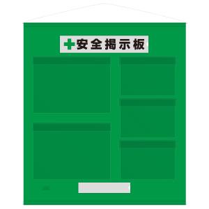 フリー掲示板 防雨型 464−09G A3横2枚 A4横3枚 緑