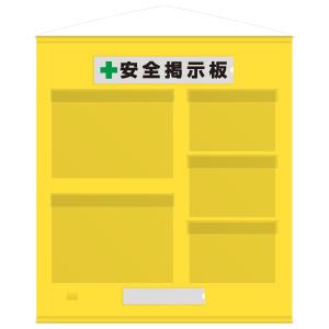 フリー掲示板 防雨型 464−09Y A3横2枚 A4横3枚 黄