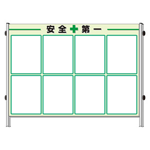 ミニ掲示板 861−11GR Bタイプ 緑 キャスター付