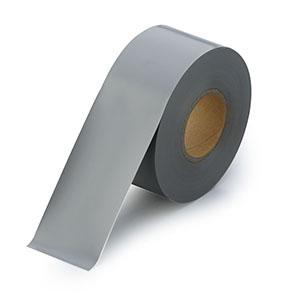 ビニールテープ 864−507 灰 38mm幅×20m